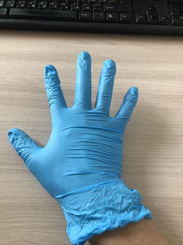 Нитриловые перчатки - Кыргызстан: Перчатки Винил/Нитрил В наличии есть все размеры