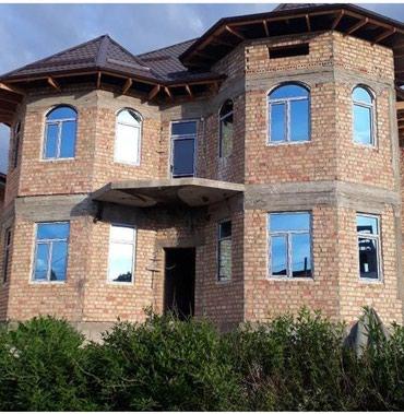 Окна в бишкеке, высококачественные в Бишкек