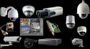 Bakı şəhərində Установка и технический сервис камер видеонаблюдений
