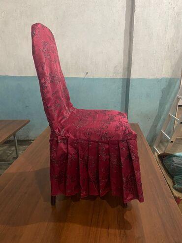 44 объявлений: Продаю чехлы на стулья Б\У ( белые по 150с красные по 100с)