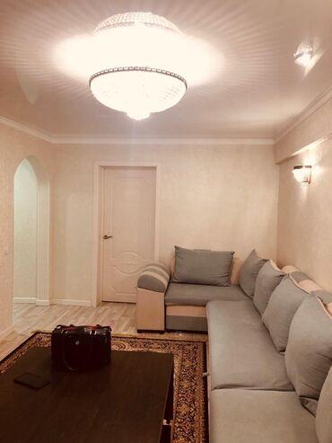продам ульи в Кыргызстан: Продается квартира: 3 комнаты, 62 кв. м