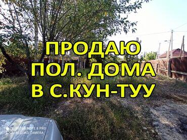 кулер для воды in Кыргызстан | КУЛЕРЫ ДЛЯ ВОДЫ: 30 кв. м, 2 комнаты