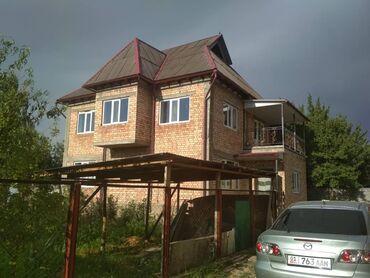 продам батареи отопления в Кыргызстан: Продам Дом 220 кв. м, 8 комнат