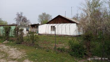 Недвижимость - Студенческое: 70 кв. м 3 комнаты, Гараж, Сарай, Подвал, погреб
