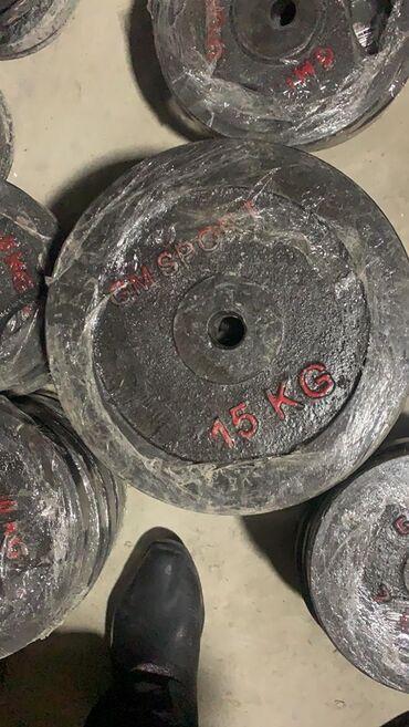 Спорт и хобби - Джал мкр (в т.ч. Верхний, Нижний, Средний): Блины олимпийские и любительские производства Узбекистан, 1кг 150 сом