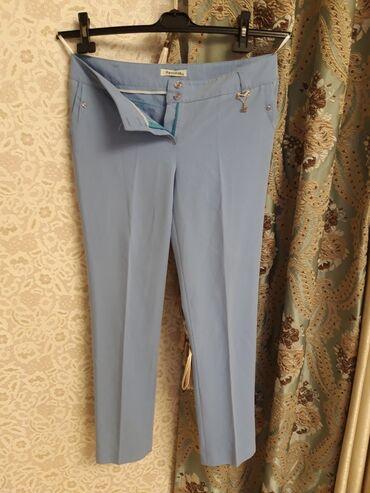 Классические брюки. Производство: Турция Размер:42