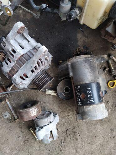 примаси в Кыргызстан: Мазда 6 мпв примаси дизель генератор стартер форсунки аппаратура