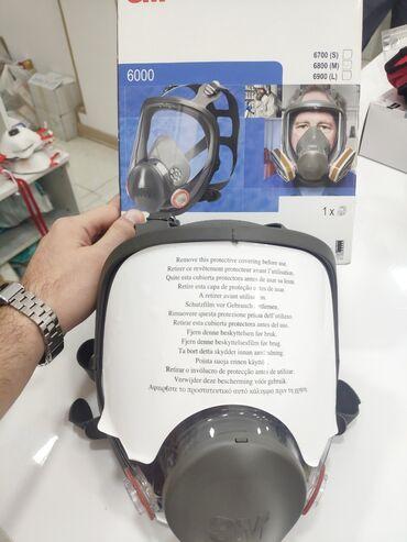 Kömür - Azərbaycan: 3M Tibbi Maska3M Komurlu Respirator 6000Elde bir cox diger