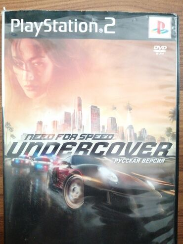 need for speed - Azərbaycan: Need for speed undercover