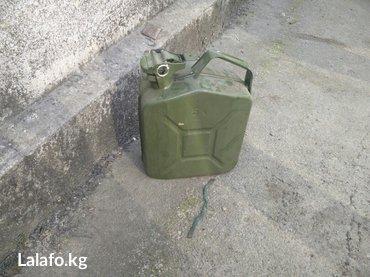 Продаю 5 - литровые канистры новые в Бишкек