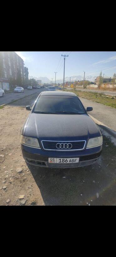 краска по металлу бишкек in Кыргызстан   ПИЛЫ: Audi A6 2.8 л. 1998   212000 км