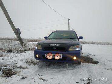субару ланкастер в Кыргызстан: Subaru Legacy 2.5 л. 2001