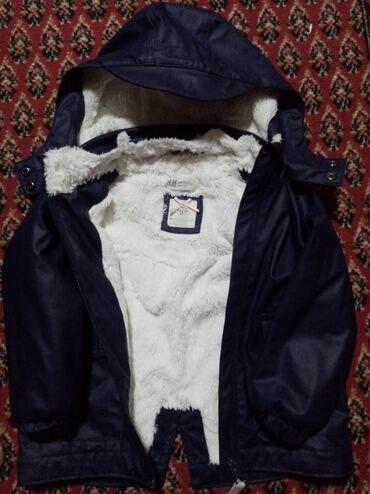 Preeehaljina za devojke do cm h m - Srbija: Prelepa, malo koristena jakna za devojcice od 1,5 do 2 god
