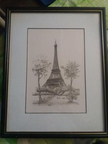 3 картины из Парижа