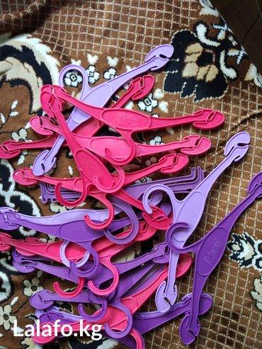 Продаю детские вешалки для маленьких 👸 принцесс. в Бишкек