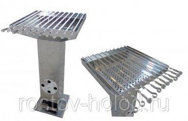 Мангал для приготовления на углях (500х495х1090мм, 11 шампуров в в Бишкек