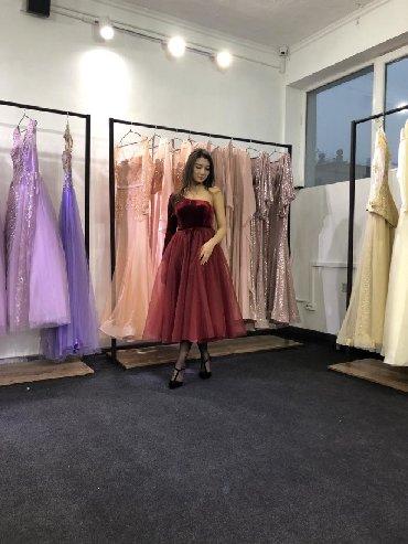 Классное платье в наличии  Эксклюзивное, было отшито дизайнерами индив