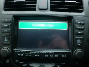 Загрузочный диск для мультидисплея/навигации Honda Accord 7 / INSPIRE
