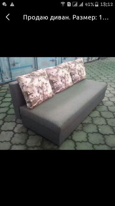 Продаю отличный раскладной диван  Размеры: 192×95 192×142 Торг уместен