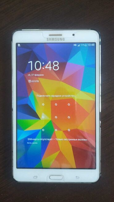 Samsung 8190 - Азербайджан: Планшеты