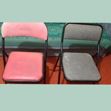 Складные стулья,целые б/у.Всего 2 штук.Каждый стул 350