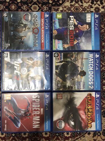 Диски для PS4 не дорого