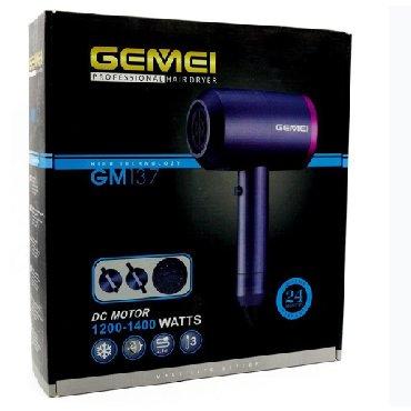 Фен Gemei GM 137:_________Фен GM137 поможет быстро высушить и уложить