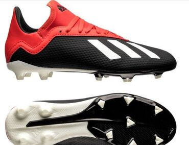 Kopačke | Srbija: AdidasX kopacke 38 NovoAdidas XDonesene iz inostranstva.Kopacke su