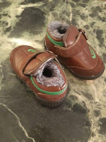 nazo uşaq ev ayaqqabısı - Azərbaycan: Uşaq ayaqqabısı. Razmer 15. İçi qalındı. Nike firması