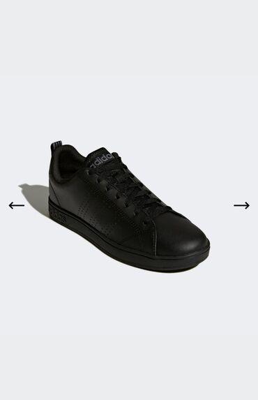 Кроссовки Adidas. Оригинал! Экокожа. Размер 40.5 (7.5)