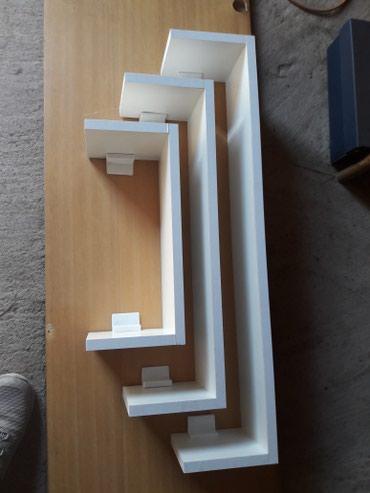 Nameštaj - Ruma: Polica za zid iverica bela dimenzije 50x15,45x15 i 40x15,dubina 15 cm