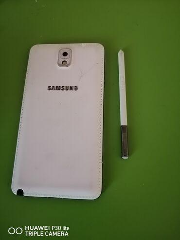Samsung galaxy б у - Азербайджан: Б/у Samsung Galaxy Note 3 Белый