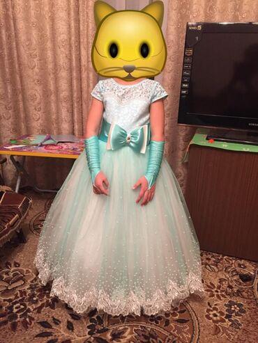 Детский мир - Кызыл-Кия: Москвадан 3500 рубльга алган быз, бир жолу тойго кийилген