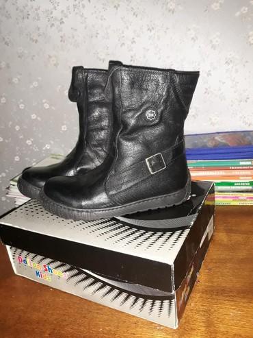 женские ботинки с мехом в Азербайджан: Мужские ботинки 32