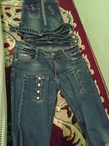 Продам джинсы размер 29 один раз надела мне оказалось что малые