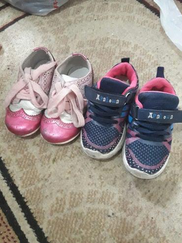 Продаю детскую обувь 23 ботиночки в Бишкек