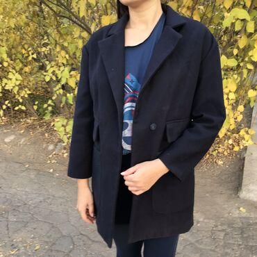 Темно-синее пальто оверсайз, отличного качества подойдёт на S.M