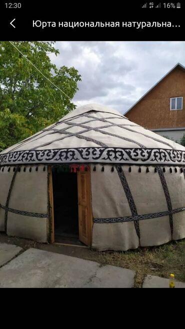 Юрты - Бишкек: Сдаю в аренду. Национальная юрта из натурального войлока