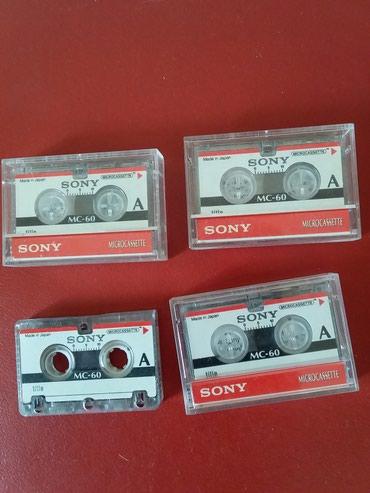 Продаю микрокассеты для диктофона в Бишкек