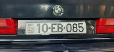 Другое в Азербайджан: Другое