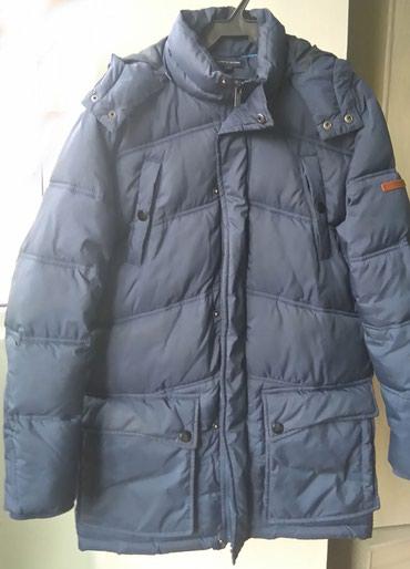 Шикарная куртка для мальчиков с в Бишкек