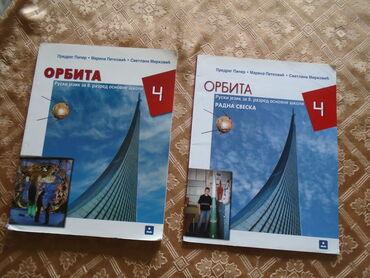 Ruski jezik Orbita 4 za 8. razred Osnovne škole, Udžbenik 400 dinara i