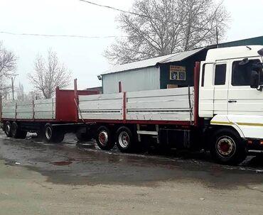 квартира керек кызыл кыя in Кыргызстан | ТИГҮҮЧҮЛӨР: Ретардер горный тормоз автономка тент шторка грузоподъемность 30тон тр