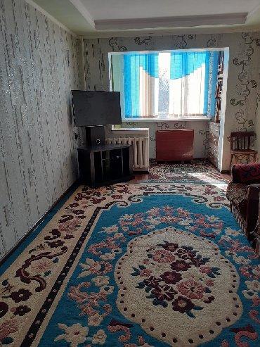 продаю гейнер в Кыргызстан: Продается квартира: 2 комнаты, 52 кв. м