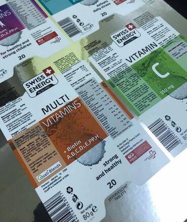 этикетка для одежды в Кыргызстан: НаклейкиЭтикетка изготовлениеНаклейки на одеждуРаспечатать