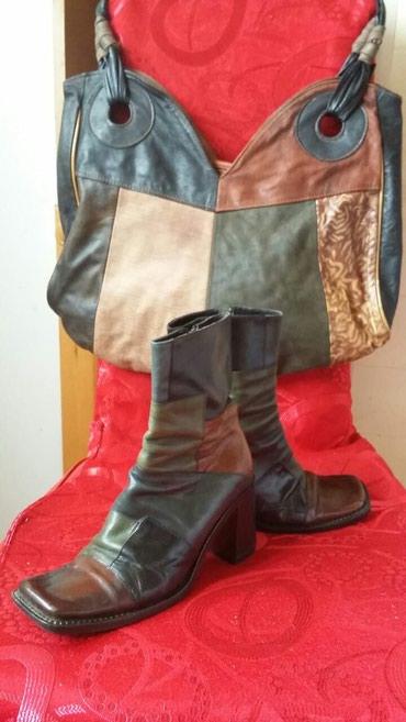 koja - Azərbaycan: Koja batinka ve sumka ikisi birlikde 15azn