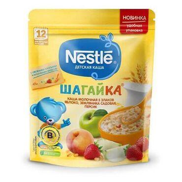 Отдых на Иссык-Куле - Кыргызстан: Nestle Шагайка 5 злаков, молочная, с яблоком, земляникой садовой и