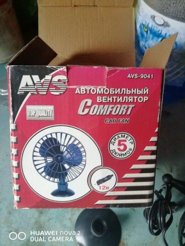 Автоэлектроника - Кара-Суу: Прадаю вентилятор для автомобиля новый