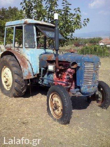 Οχήματα σε Ελλαδα: Zetor λειτουργικό. θέλει μαζέματα. μηχανή perkins 82 hp.χρίζει