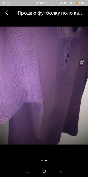 рубашка поло женская в Кыргызстан: Футболки XL